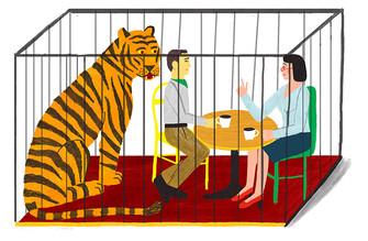 Воображаемый тигр